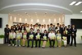 第3回桜橋ハンズオンセミナー(Basic Course)