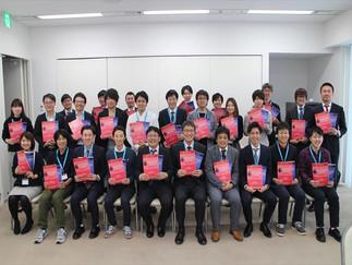 第24回桜橋ハンズオンセミナー