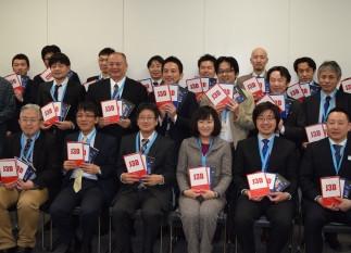 第3回日本心臓血管3次元モデル研究会セミナーを開催しました。