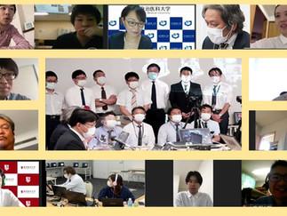 第32回桜橋WEBハンズオンセミナー