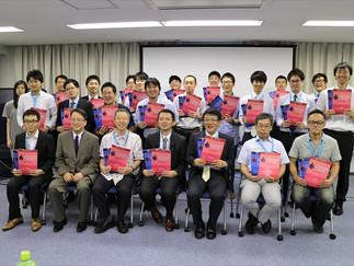 第14回桜橋ハンズオンセミナー