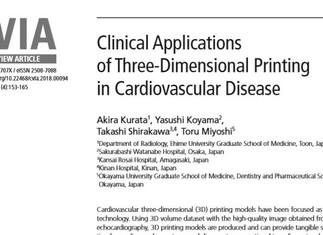 Asian Society of Cardiovascular Imaging(CVIA)にレビューが掲載されました