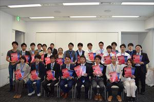 第28回桜橋ハンズオンセミナー