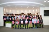 第5回桜橋ハンズオンセミナー ベーシックコース