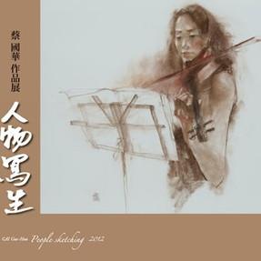 People Sketching - 2012