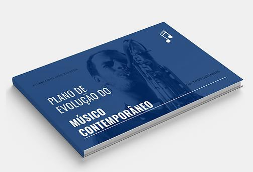 PEMC - Livro.png