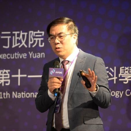 彭啟明:支持資料創新運用 加速防災數位轉型