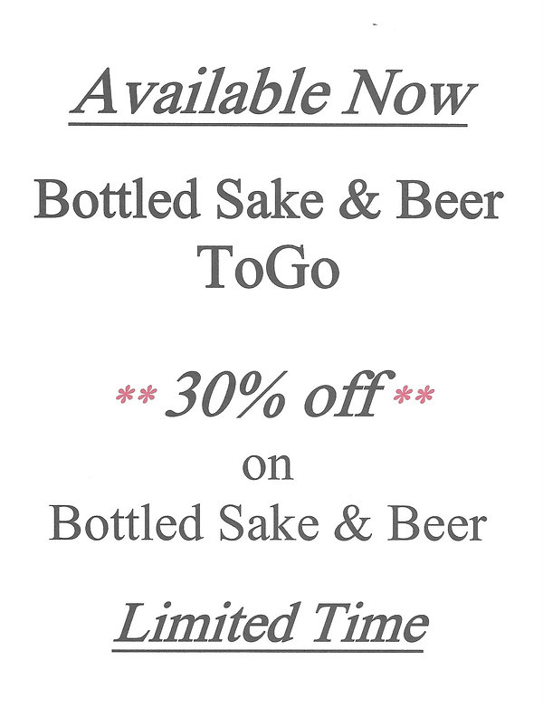 2020-04-16_drink togo.jpg