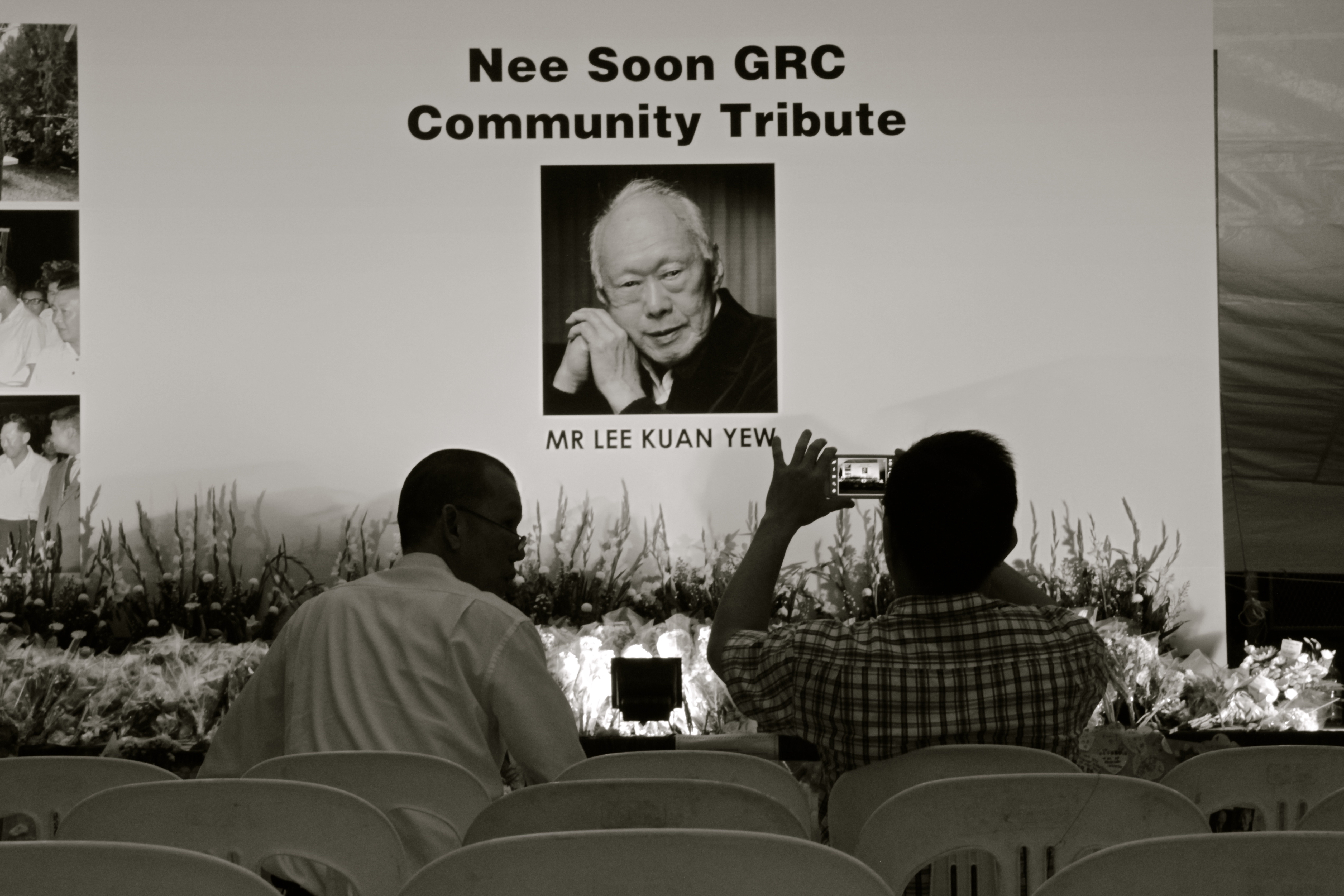 Nee Soon Tribute Site
