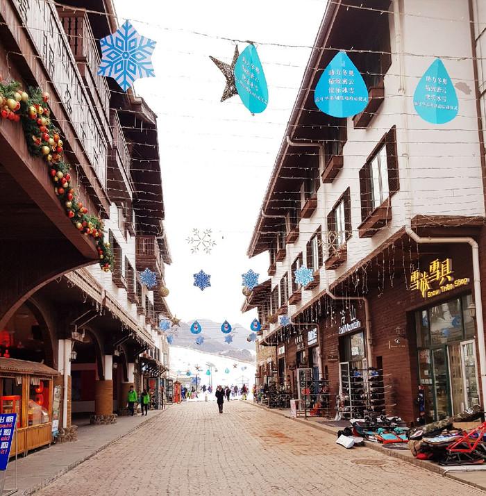 Nanshan Ski Village