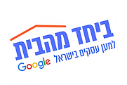 Google_Together_from_Home_Angle_Logo.png