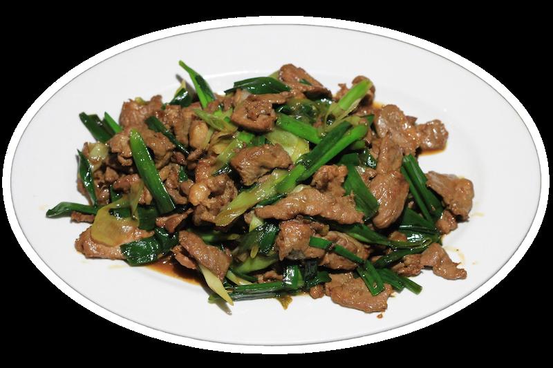 127-葱爆羊肉.png
