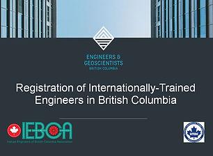 IEBCA-SITEBC Joint Webinar: Registration of Internationally-Trained Engineers in British Columbia