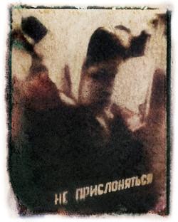 lv12_pola_mosgord023_w