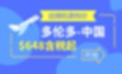 默认标题_公众号头图_2019.01.05.png