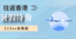 默认标题_公众号封面首图_2019-10-25-0.png