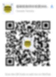 WeChat Image_20181121122145.jpg