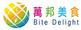 萬邦美食logo.jpg