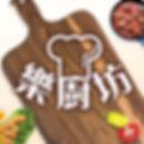 Web 主頁 icon.jpg