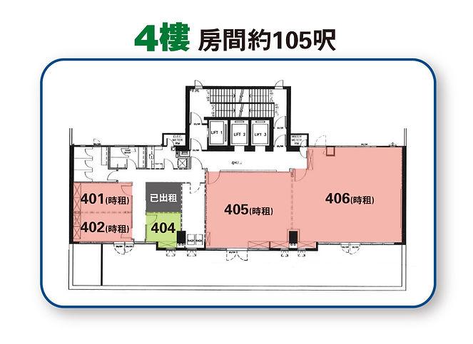 4F Floor Plan.jpeg