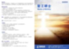 2019_聖工碩士-1.jpg