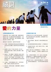 JM98_cover.jpg