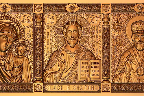 103 Пано Религия