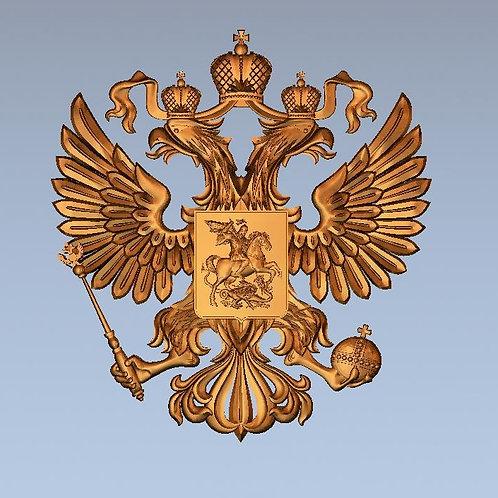 1 Герб России