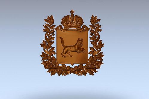 16 Герб Иркутской области
