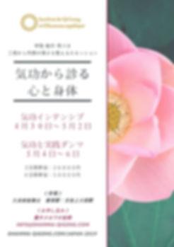 japan 2019-3.jpg