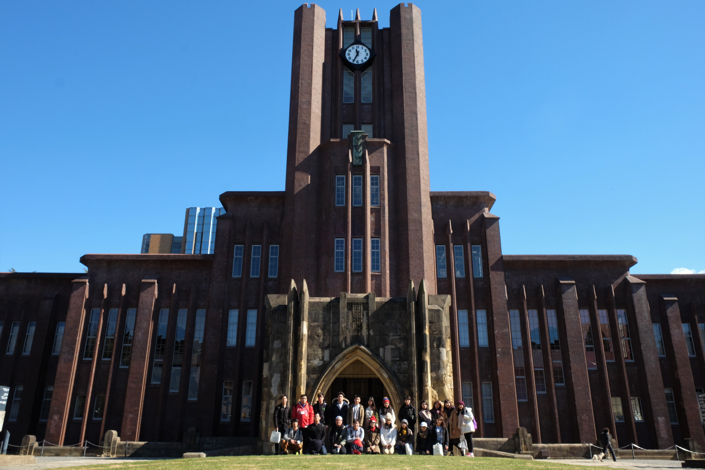 東京大學 University of Tokyo