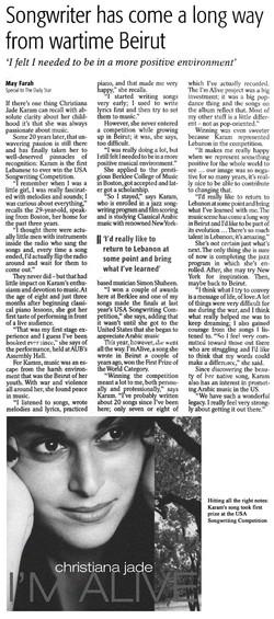 Daily Star Lebanon, 2001