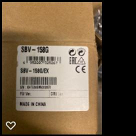 Samsung Vandal Dome Camera Back Box, White – PN: SBV-158G