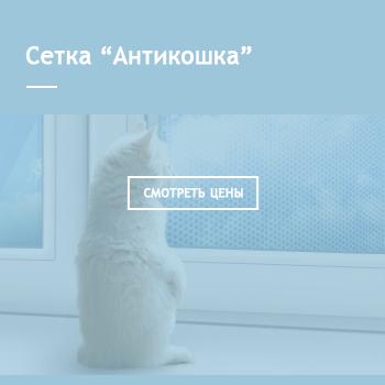 Отделка и утепление балконов Днепропетровск