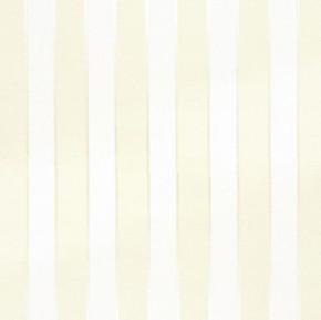 CATÁLOGO - ALL KIDS VINILICO - REF: H2912102