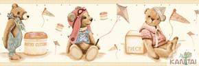 Catálogo- BABY CHARMED FAIXA -REF: BB220705B