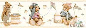 Catálogo- BABY CHARMED FAIXA -REF: BB220701B