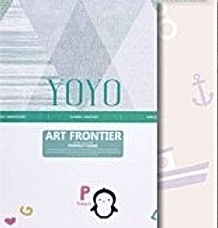 papel-de-parede-kantai-yoyo-105745-3.jpg