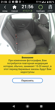 Screenshot_20190816-215655.png