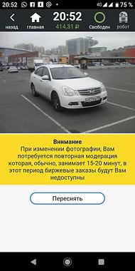 Screenshot_20190816-205202.png