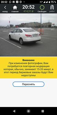 Screenshot_20190816-205257.png