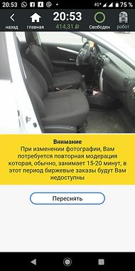 Screenshot_20190816-205331.png