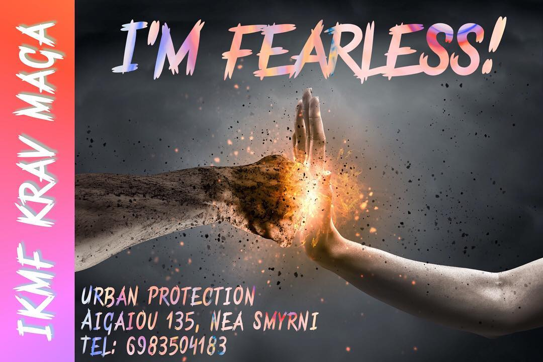 Be Fearless!!!