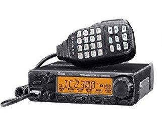 Icom IC-2300H 65W 2M Mobile Radio with New Radiowavz Antenna
