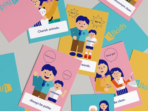 Ukids / You & your kids