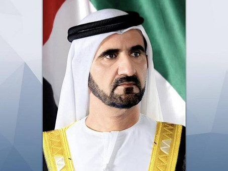 World Government Summit Dialogues to explore the future : Mohammed bin Rashid