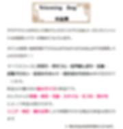SnapCrab_NoName_2019-9-28_15-18-12_No-00
