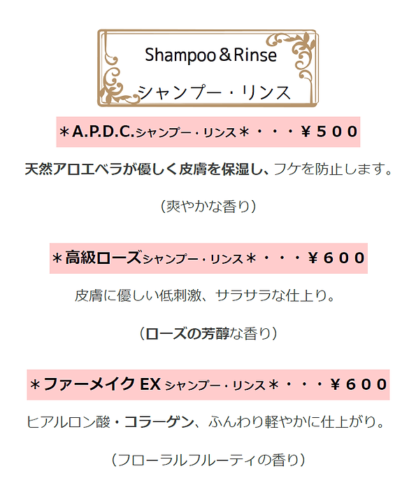 SnapCrab_NoName_2019-5-11_16-58-55_No-00