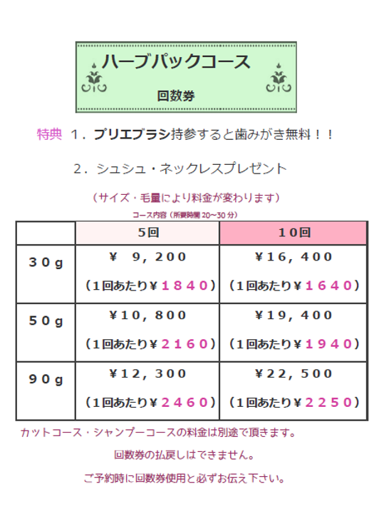 SnapCrab_NoName_2020-2-14_21-2-33_No-00.