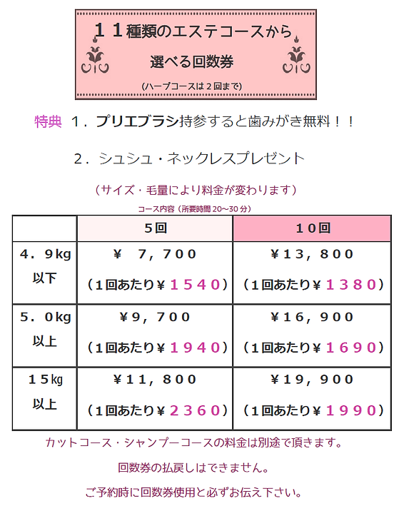 SnapCrab_NoName_2020-2-16_14-28-32_No-00